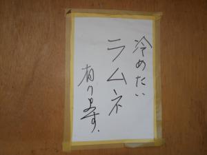 髮大昇繝カ隹キ+021_convert_20120417153400