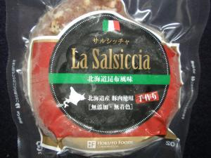 yu-ga-tou+014_convert_20120821175842.jpg