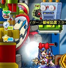 初びしゃ!