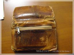 121016-1財布