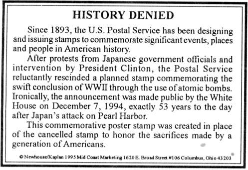history-denied