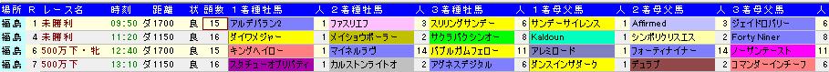 SnapCrab_NoName_2013-4-29_13-24-48_No-00.png