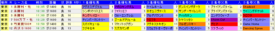 SnapCrab_NoName_2013-5-19_16-54-25_No-00.png