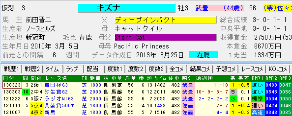 SnapCrab_NoName_2013-5-2_21-50-23_No-00.png