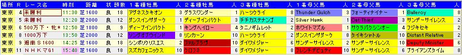 SnapCrab_NoName_2013-5-5_23-23-24_No-00.png