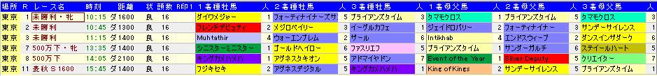 SnapCrab_NoName_2013-6-2_8-51-24_No-00.png