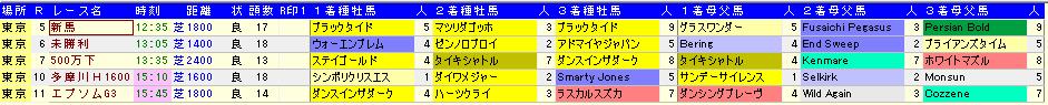 SnapCrab_NoName_2013-6-9_16-37-10_No-00.png