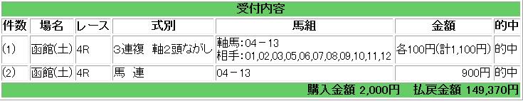 SnapCrab_NoName_2013-8-17_11-34-41_No-00.png