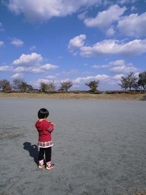 茨城の公園