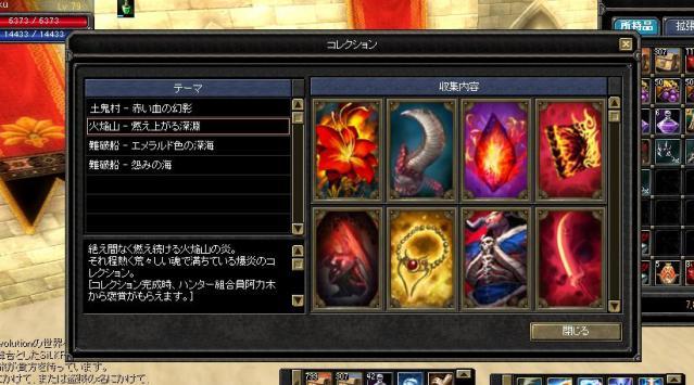 SRO[2013-03-14 10-33-49]_48