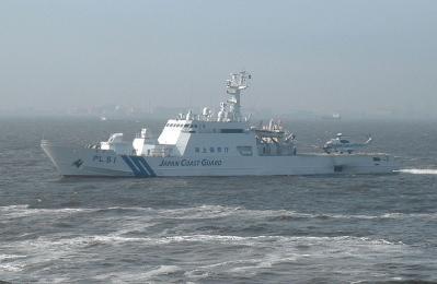 ひだ型巡視船