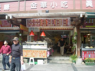 台湾2013冬2 (35)