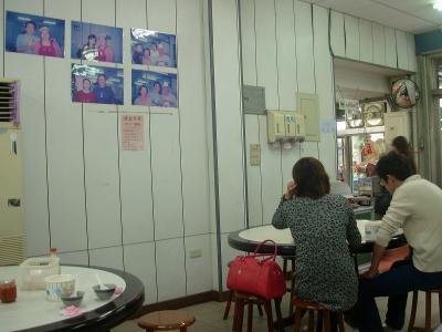 液香扁食店2