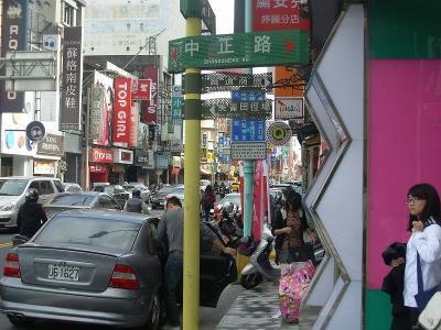 台湾2013冬2 (37)