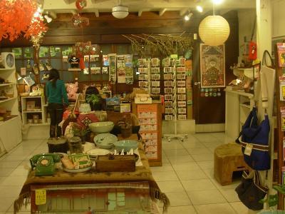 台湾2013冬2 (39)