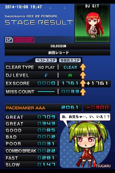 colosseum_a1