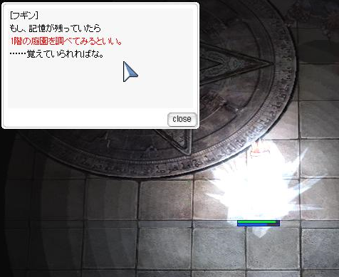 20130430_6.png