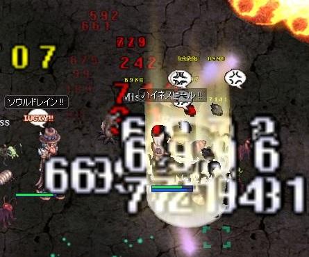 20130628_2.jpg