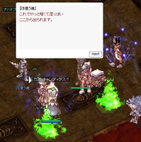 20130703_3.jpg