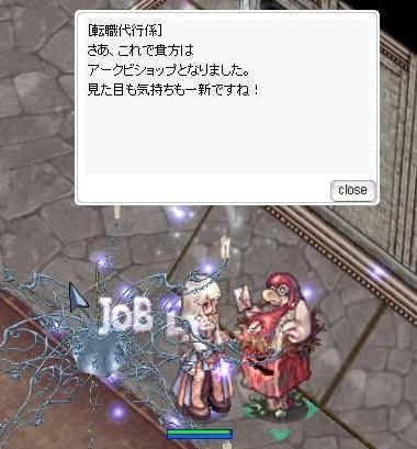 20130716_11.jpg