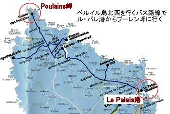 プーレン岬行バス路線