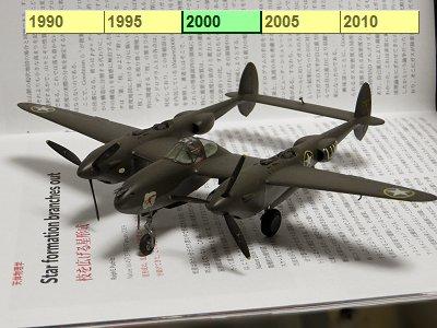 P38FライトニングREVdownsize