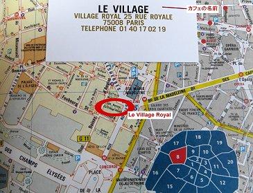 Le Village Royal地図downsize
