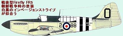 FireflyFRMK5朝鮮戦争ストライプ