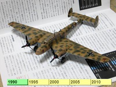 Bf110DREV2downsize.jpg
