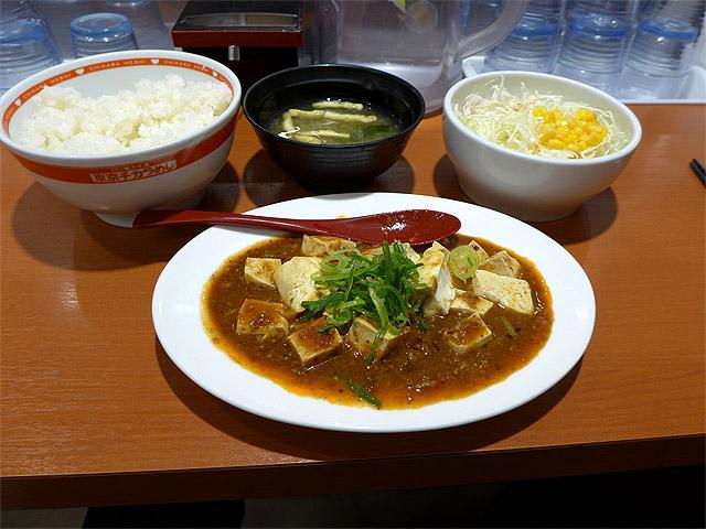 東京チカラめし 本格四川麻婆豆腐定食490円
