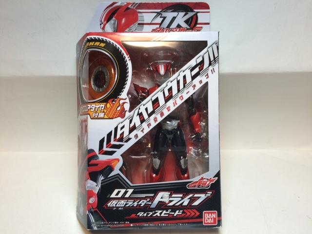 TK01ドライブS 01