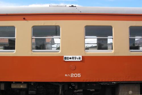 021109-J1x.jpg