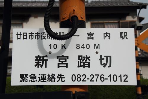 120909-049x.jpg