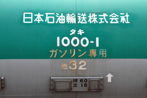 130526-053x.jpg