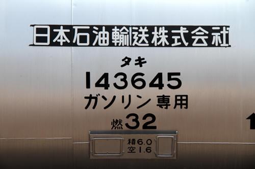130526-058x.jpg