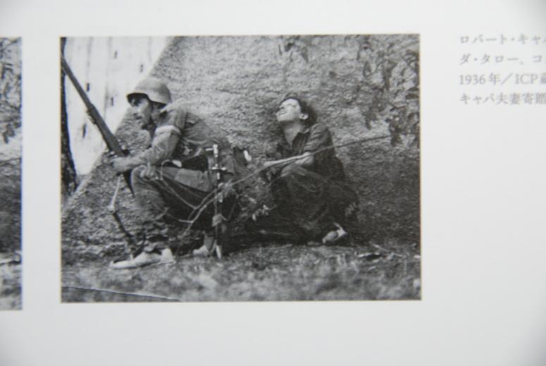 ゲルダと兵士