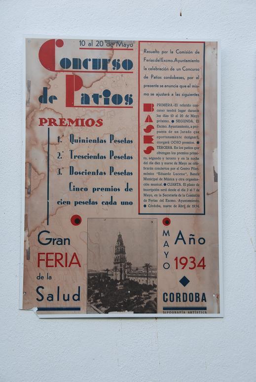 1930年代のポスター