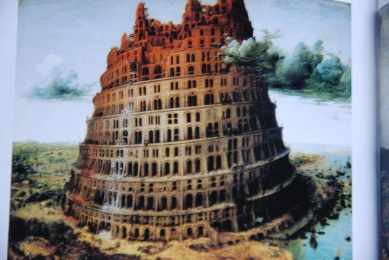 バベルの塔64.ロッテルダム