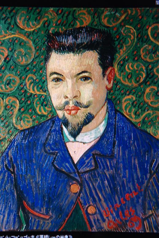 医師の肖像