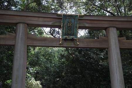 s-torii.jpg