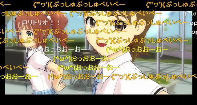 20sen_061.jpg
