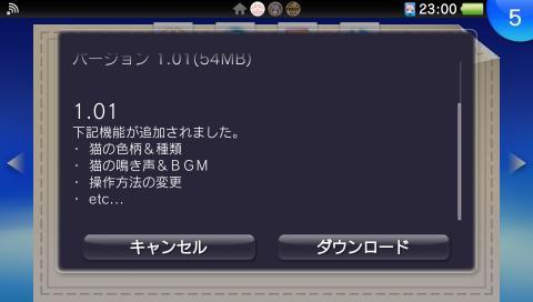 2013-04-19-230049.jpg