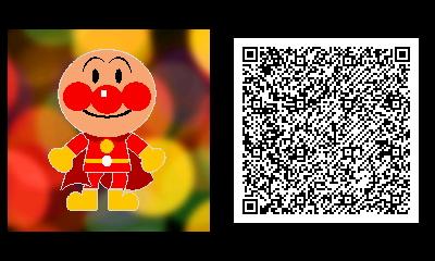 HNI_0075_20130304214234.jpg
