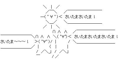 IMG_1210_20130327100215_20130328105454.jpg