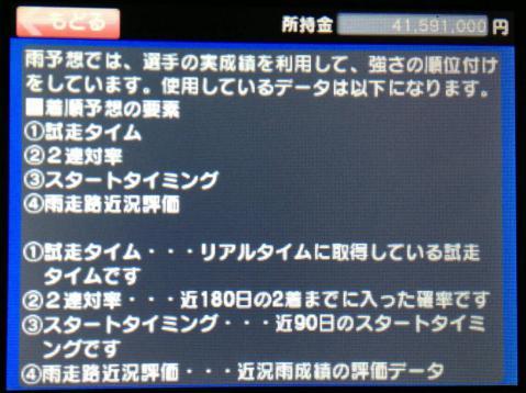 IMG_1270_20130327124600.jpg