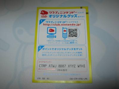 IMG_4319_20130218025015.jpg