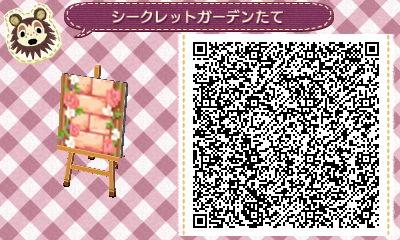 HNI_0002_JPG_20130421001502.jpg