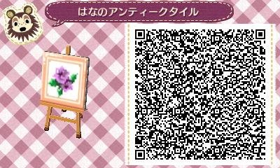 HNI_0010_JPG_20130331063035.jpg
