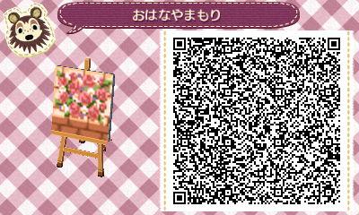 HNI_0012_JPG_20130506101552.jpg