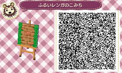 HNI_0014_JPG_20130417210711.jpg